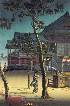 Tsuchiya Kōitsu