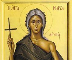 Σήμερα, 1η Απριλίου, η Εκκλησία μας τιμά τη μνήμη της οσίας Μαρίας της Αιγυπτίας, που με τη μετάνοια και τη βαθιά της ταπείνωση δεν ημέρωσε μόνο τα άγρια πάθηπου υπήρχαν μέσα της, αλλά υπερέβη όλα τα όρια της ανθρώπινης φύσεως ημερώνονταςακόμη και τα άγρια θηρία της κτίσεως.  Η οσίαΜαρία γεννήθηκε στην Αίγυπτο το 345 … Kai, Wonder Woman, Superhero, Movies, Movie Posters, Fictional Characters, Women, Youtube, Films