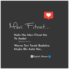Secret Love Quotes, Like Quotes, Pretty Quotes, Real Life Quotes, Reality Quotes, Words Quotes, Quotes Images, Hindi Quotes, Qoutes