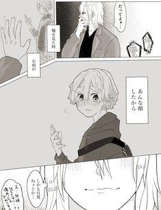 Doujinshi, Twitter, Fan Art, My Love, Cute, Anime, Ship, Kawaii, Cartoon Movies