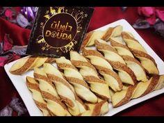 حلوة الهلال بالكاوكاو بمذاق لذيذ وبكمية كثيرة - YouTube