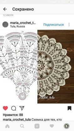 Most up-to-date Free of Charge Crochet Doilies centerpiece Thoughts Doily Centerpiece Pineapple Table Linen Placemat Home Decoration Crochet lace tabletop decor Crochet Doily Diagram, Crochet Doily Patterns, Thread Crochet, Filet Crochet, Crochet Motif, Crochet Lace, Crochet Circles, Crochet Round, Crochet Dollies