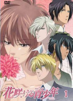 Hanasakeru Seishounen I watched until episode 6