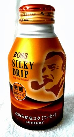 The sheer number of different canned coffees available in Japan is breathtaking. It's all the more surprising when you consider that there are only really 3 or 4 companies making them. Japanese Drinks, Beer Packaging, Coffee Cans, Salsa, Sheer Number, Boss, Coffee Corner, Coffee Lovers, Protein