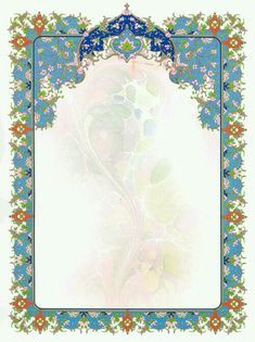 Shah is back Page Borders Design, Border Design, Borders For Paper, Borders And Frames, Flower Background Wallpaper, Wallpaper Backgrounds, Islamic Wallpaper Hd, Family Tree Art, Islamic Patterns