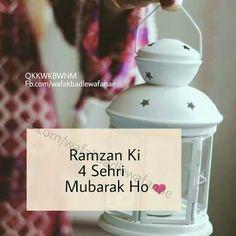 Islam Ramadan, Ramadan Mubarak, Islam Muslim, Islam Quran, Ramzan Wallpaper, Ramzan Images, Ramzan Eid, Eid Prayer, Rose Gold Aesthetic