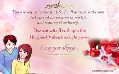 Valentine Day Messages For Wife Valentine Text Messages