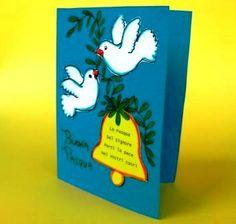 Preschool Games, Art Activities, Easter Greeting Cards, Envelope, Crafts, Mamma, Anastasia, Pop Up, Education