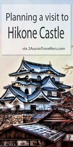 Hikone Castle is a beautiful and original castle less than an hour from Kyoto, Japan.  While smaller and less famous than Himeji it has an equally rich history and the advantage is being able to see it covered in snow winter.