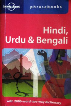 Dutch phrasebook 1st edition travel phrase books phrase books lonely planet hindi urdu and bengali phrase book review fandeluxe Gallery