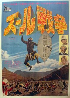 Zulu Movie Poster