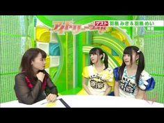 神宿(羽島みき 羽島めい) KawaianTV