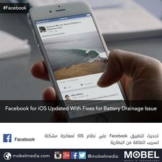 #Facebook for #iOS Updated With Fixes for Battery Drainage Issue