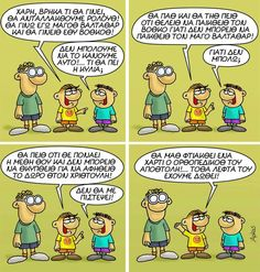 Funny Cartoons, Kai, Peanuts Comics, Funny Stuff, Funny Things, Cute Cartoon, Funny Comics, Chicken