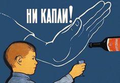 Soviet kids propaganda posters