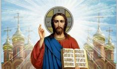 Jesus Christ Images, Holy Quotes, My Lord, Mona Lisa, Fair Grounds, Face, Artwork, Byzantine, Yoga Pants