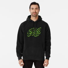Pullover Hoodie, Crew Neck Sweatshirt, Graphic Sweatshirt, Shirt Hoodies, Comfy Hoodies, Pullover Sweaters, Hoodie Outfit, Grunge Style, Sweat Shirt