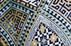 Image IRA 0214 featuring ceiling from the Royal Mosque, in Isfahan, Iran, showing Geometric Pattern using ceramic tiles, mosaic or pottery.