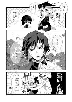 Dragon Slayer, Cute Comics, Inuyasha, Funny Cute, Avengers, Ships, Otaku Issues, Anime Couples Manga, Art