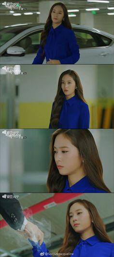 Bride Of The Water God, Krystal Jung, Sulli, Super Star, Girl Crushes, Kdrama, Sisters, Wattpad, Pearl