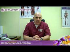 Три универсальных упражнения Сергей Бубновский - YouTube