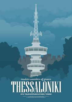 Telecommunication tower in Thessaloniki (Greece). Vintage Illustrated Travel Posters / FNK