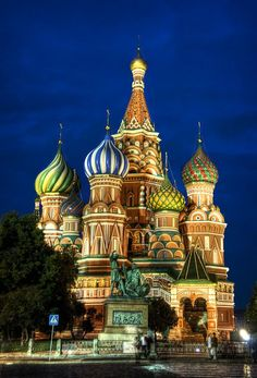 St. Basil Cathedral, Moscow  Looks like a pic I took 19 years ago.  Whoa.