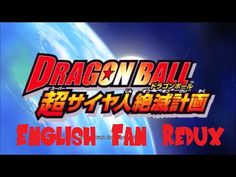 Dragonball Z - Plan to Eradicate the Super Saiyans [English Fan-Redux]