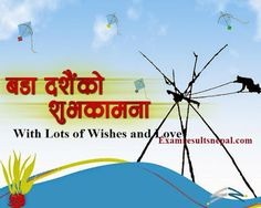 Find here dashain 2014 or 2071 animated greeting cards here are top find here dashain 2014 or 2071 animated greeting cards here are top 8 dashain nepali festival latest wallpapers we have designed in animat m4hsunfo