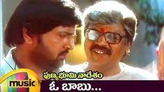 Punya Bhoomi Naa Desam Telugu Movie Songs | O Babu Music Video | Mohan Babu | Dasari Narayana Rao Music Video Posted on http://musicvideopalace.com/punya-bhoomi-naa-desam-telugu-movie-songs-o-babu-music-video-mohan-babu-dasari-narayana-rao/