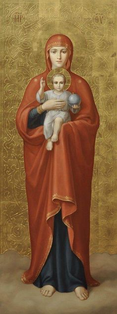 Blessed Virgin Mary & Christ Child