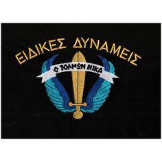 Juventus Logo, Team Logo, Logos, Greek, Wings, Army, Magic, Patches, Gi Joe