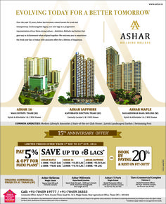 Check out our ad in The Times of India Ashar Group's 15th Anniversary Offer Pay 5% & Opt For Flexi Plans*  Save Up To Rs. 8 Lacs * www.ashar.in #Newspaper #Media #Advertisement #TOI #RealEstate #News #Home #Offer #Scheme #Anniversay