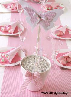 Κεντρικός στολισμός τραπεζιού πεταλούδα double face καρώ ροζ | an-agapas.gr Carousel Party, Christening, Bloom, Baby Shower, Invitations, Cake, Creative, Weddings, Ideas