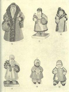 Игрушка. Каталог. 1956 г. Елочные украшения из папье-маше