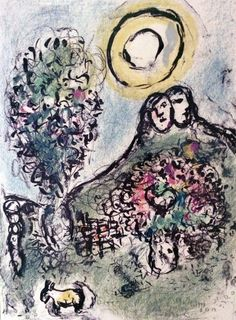 La Baou De Sainte Jeannet II (The Baou of St. Jeannet II) 1969 by Marc Chagall Quelques Photos, Marc Chagall, Open Window, Impressionist, Les Oeuvres, Russia, Faces, Paintings, Surreal Art