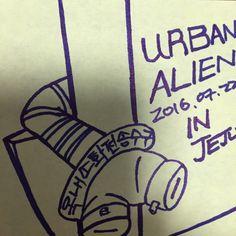 Urban Alien by xchemenon - hoonsong   Vingle   일기, 영어 공부, 스트리트 아트