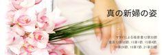 鄭明析牧師による主日の御言葉からⓒ真の新婦の姿 - Mannam & Daehwa(キリスト教福音宣教会)