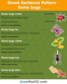 Greek sentence pattern: some bugs . Greek Phrases, Greek Words, Japanese Sentences, French Conversation, Greek Language, Second Language, Learn Greek, Learning Cards, Greek Alphabet