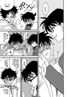 Manga Detective Conan, Detective Conan Shinichi, Kaito Kuroba, Conan Comics, Kudo Shinichi, Levi X Eren, Magic Kaito, Case Closed, Anime
