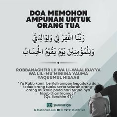 Peaceful Parenting Mom - Kids And Parenting Videos - Foster Parenting Tips - - - Parenting Humor College Parenting Done Right, Parenting Fail, Parenting Humor, Foster Parenting, Islamic Love Quotes, Islamic Inspirational Quotes, Muslim Quotes, Hijrah Islam, Doa Islam