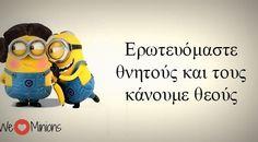 θνητούς Winnie The Pooh, Minions, Disney Characters, Fictional Characters, Humor, Humour, Winnie The Pooh Ears, Pooh Bear, Minion