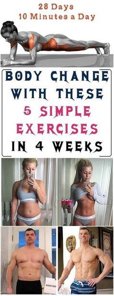 BODY CHANGE WITH THESE 5 SIMPLE EXERCISES IN 4 WEEKS #fitness #abs #health #beauty #exercises