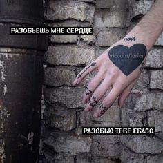 Берегиись~