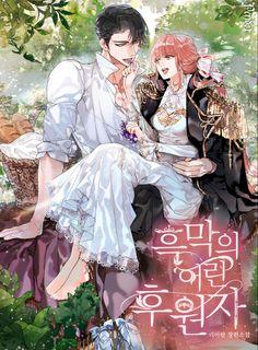L Dk Manga, Chica Anime Manga, Manga Girl, Otaku Anime, Hot Anime Couples, Romantic Anime Couples, Romantic Manga, Manga Couple, Anime Love Couple