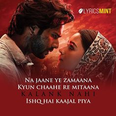 Kalank Lyrics (Title Song): The song is sung by Arijit Singh and composed by Pritam and written by Amitabh Bhattacharya. It has been picturised on Varun Dhawan, Alia Bhatt, Sanjay Dutt, Madhuri Dixit, Aditya Roy Kapur & Sonakshi Sinha. Love Song Quotes, Love Songs Lyrics, Cool Lyrics, Song Lyric Quotes, Me Too Lyrics, Music Lyrics, Famous Dialogues, Movie Dialogues, Romantic Song Lyrics