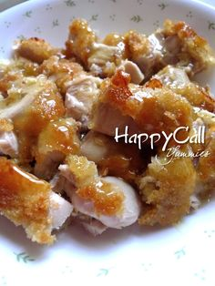 Mamabliss : HappyCall Yummies - Lemon Chicken