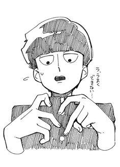 Manga Anime, Manga Art, Anime Guys, Anime Art, Mob Psycho 100 Wallpaper, Mob Psycho 100 Anime, Mob Physco 100, Gorillaz, Arte Sketchbook