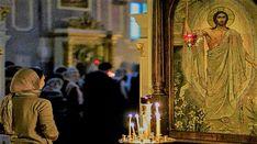 Orthodox Christianity, Byzantine, Greek, Icons, Painting, Art, Art Background, Symbols, Painting Art