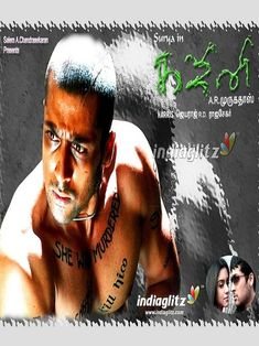Watch Ghajini Full Movie Online